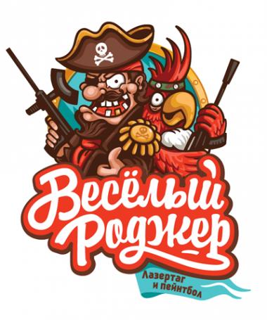 Логотип компании Веселый Роджер