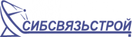 Логотип компании Сибсвязьстрой