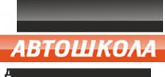 Логотип компании АвтоПрофи