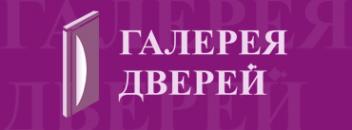 Логотип компании Галерея дверей