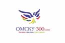 logo-514539-omsk.png