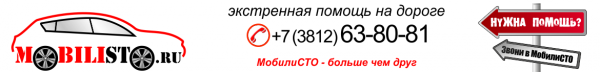 Логотип компании МобилиСТО