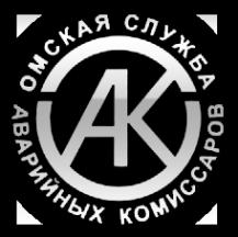 Логотип компании Авария