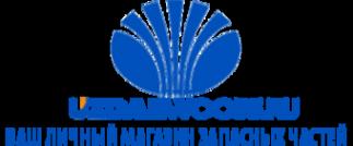 Логотип компании UZ-DAEWOO