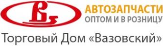 Логотип компании Вазовский