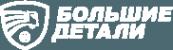 Логотип компании Целая фура