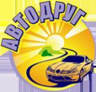 Логотип компании АВТОДРУГ