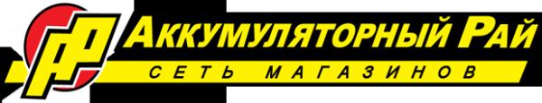 Логотип компании Аккумуляторный рай