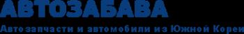 Логотип компании Забава