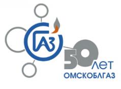 Логотип компании Омскоблгаз