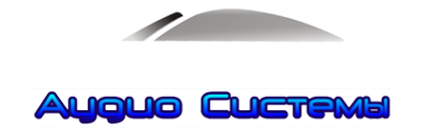 Логотип компании Аудио Системы