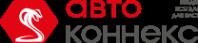 Логотип компании Автоконекс-Кобра