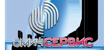 Логотип компании Омич сервис