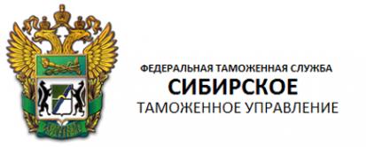 Логотип компании Омская таможня