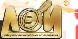 Логотип компании ЛэИ АНО