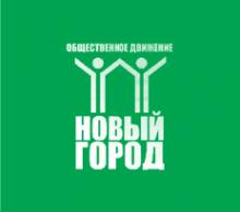 Логотип компании Новый город