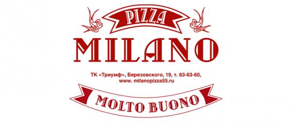 Логотип компании MILANO PIZZA