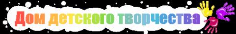 Логотип компании Легкое дыхание