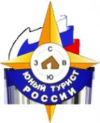Логотип компании Областной детско-юношеский центр туризма и краеведения