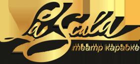 Логотип компании La Scala