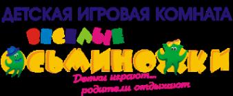 Логотип компании Веселые Осьминожки