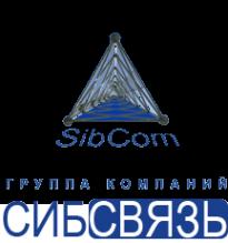 Логотип компании СибСвязьСервис