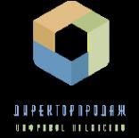 Логотип компании ДиректорПродаж
