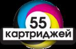 Логотип компании 55 Картриджей+