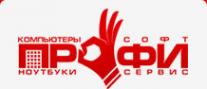 Логотип компании ПРОФИ. Компьютер
