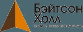 Логотип компании Бэйтсон Холл