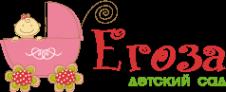 Логотип компании Егоза