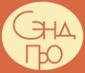 Логотип компании СэндПРО