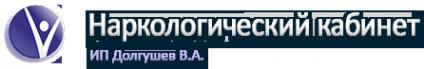 Логотип компании Наркологический кабинет
