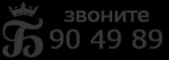 Логотип компании Боттичелли
