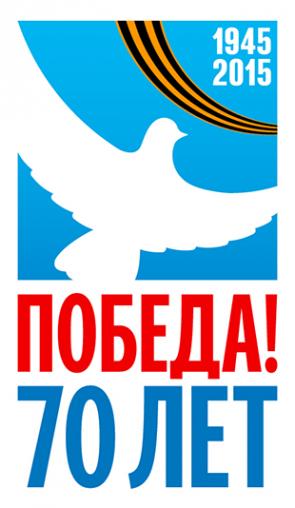Логотип компании Клинический кожно-венерологический диспансер