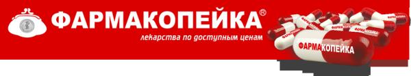 Логотип компании Фармакопейка