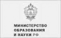 Логотип компании Омский государственный технический университет