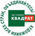 Логотип компании Квадрат