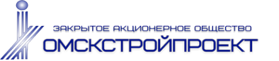 Логотип компании Омскстройпроект