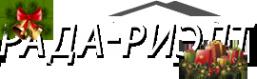 Логотип компании Рада риэлт