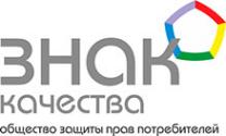 Логотип компании ЗНАК КАЧЕСТВА