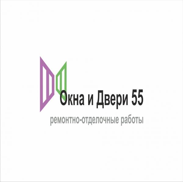 Логотип компании Окна и Двери 55